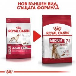 Royal Canin Medium Adult 7+ - Роял Канин Храна за Кучета в Напреднала Възраст - над 7 г.