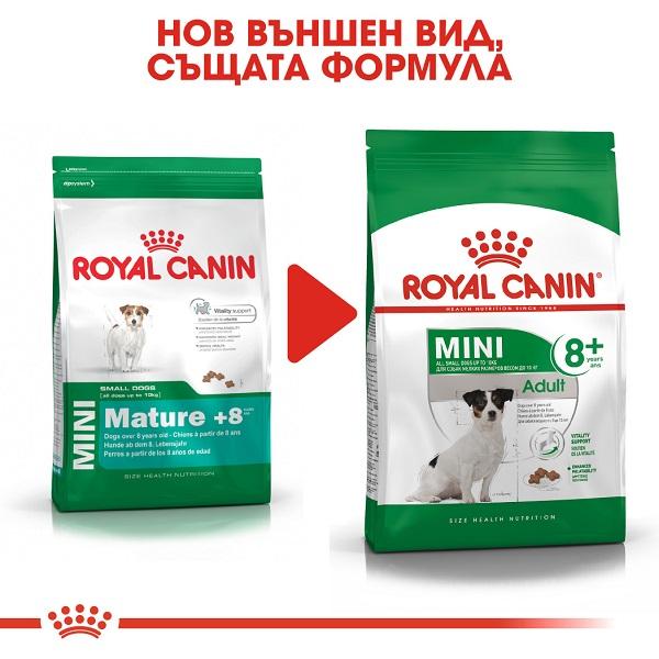 Royal Canin Mini Mature 8+ - Роял Канин Храна за Кучета от Дребните Породи Породи над 8 години