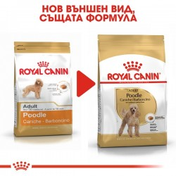 Royal Canin Poodle Adult 1.5 кг - Роял Канин Храна за Кучета от Породата Пудел в зряла и напреднала възраст