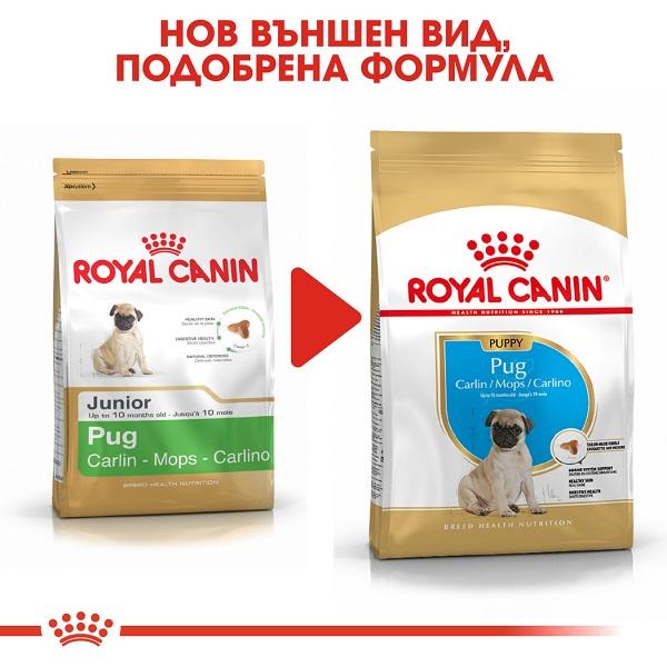 Royal Canin Pug Puppy - Роял Канин Храна за Кучета от Породата Мопс - Подрастващи до 10 месечна възраст