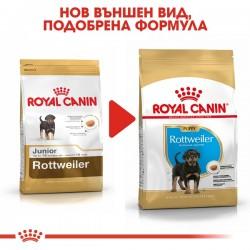 Royal Canin Rottweiler Puppy - Роял Канин Храна за Кучета от Породата Ротвайлер от 2 до 18 месеца.