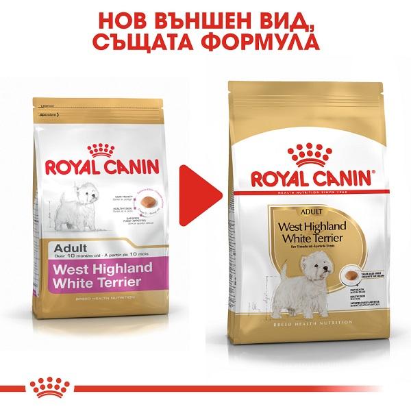 Royal Canin West Highland White Terrier - Роял Канин Храна за Кучета от породата Уестхайлендски бял Териер над 10 месеца