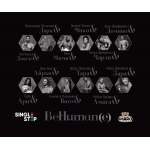 BeHuman(e) Благотворителен Каландар 2021