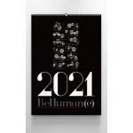 BeHuman(e)  Каландар 2021