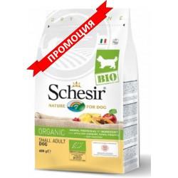 Schesir Bio Small Adult With Chicken - Храна за Кучета Шезир Био с Пиле за Възрастни Кучета от Малки Породи - До изчерпване на количествата