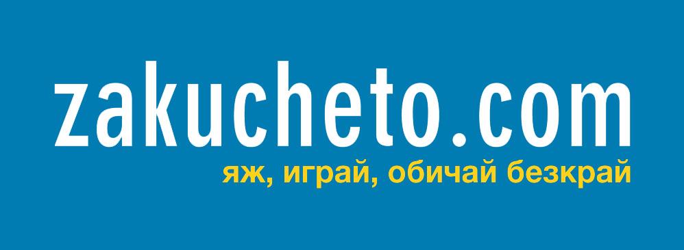 Zakucheto.com