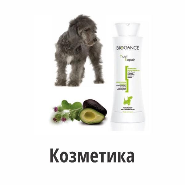 Козметика за кучета