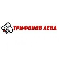 Trifonov Land Хотел за Кучета